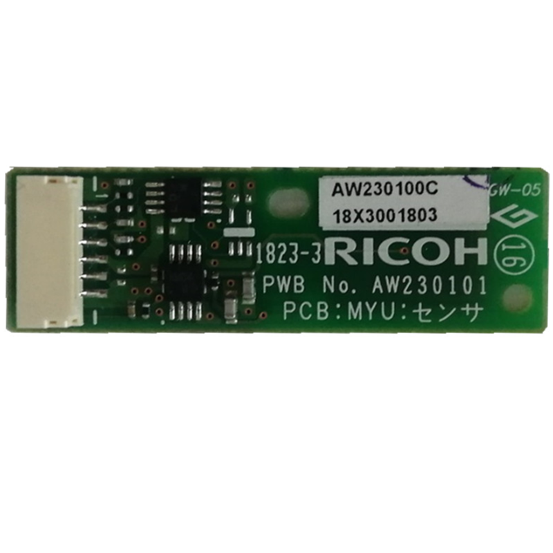 Ricoh TD sensor solves the problem of SC364, SC365, SC366, and SC367